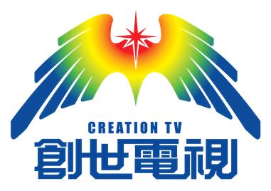 CREATION TV